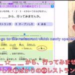 Let's challenge JLPT N3 sample test (*・_・*)ゞ! Part 2 Japanese-Language Proficiency Test – 日本語能力試験