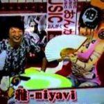 MIYAVI IN TAIWAN MTV, THIS IS THE JAPANESE KABUKI ROCK 2008