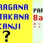 PART-1    WHAT IS HIRAGANA/KATAKANA/KHANJ I   LEARN BASIC JAPANESE