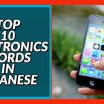 Top 10 Electronics Words in Japanese! Beginner Conversation Series