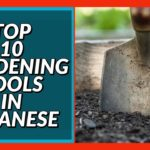 Top 10 Gardening Tools in Japanese! Beginner Conversation Series