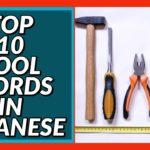 Top 10 Tool Words in Japanese! Beginner Conversation Series