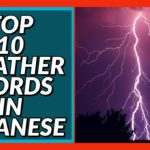 Top 10 Weather Words in Japanese! Beginner Conversation Series