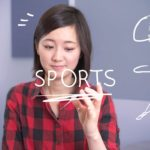 Weekly Japanese Words with Risa – Sports