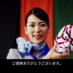 ANA 機内安全ビデオ All Nippon Airways Air Japan ANA AJX safety Video KABUKI