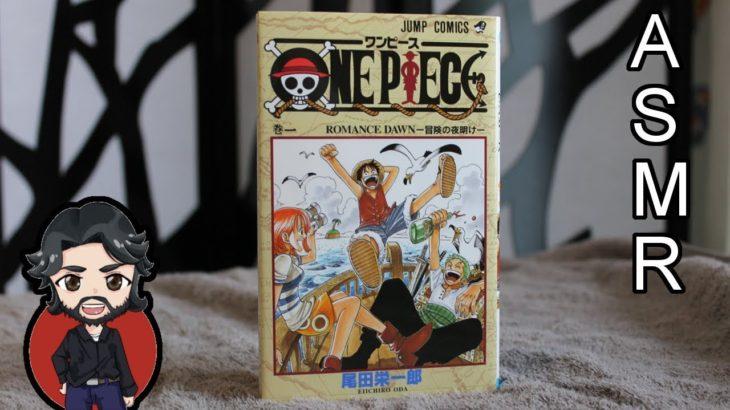 [ASMR 音フェチ] Page Turning: Japanese Manga   ONE PIECE [No Talking 声なし]