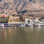 Arttv Travel On Japan Ep.6 : Hakone Sightseeing Cruise (29/01/2019)
