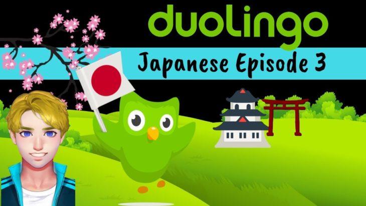 Duolingo Language Learning – Learn Japanese 🇯🇵 with Me