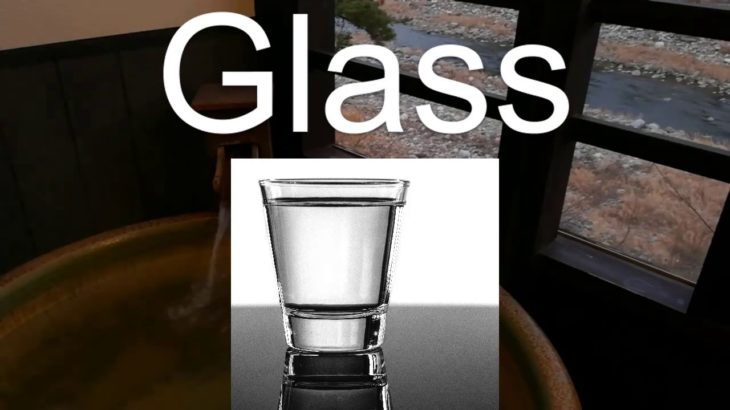 Glass -Japanese Pronunciation Practice