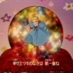 Himitsu no Hanazono – Anime – The Secret Garden Japanese cartoon