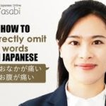 How To Correctly Omit Words in Japanese | Learn Natural Japanese with Wasabi