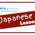 Japanese Lesson 1 – Learn Hiragana Part 1 | Japanese for beginners