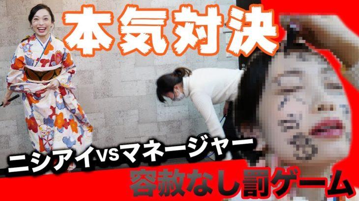 【本気対決】顔面にマジックで落書き!で顔面崩壊?【Japanese culture,バトミントン】