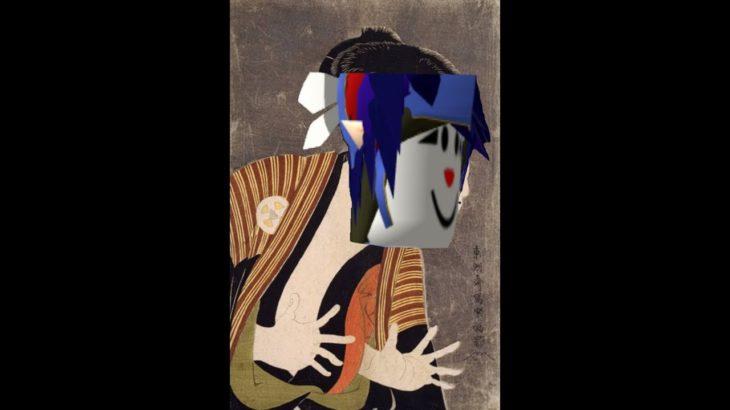 Kabuki Katie