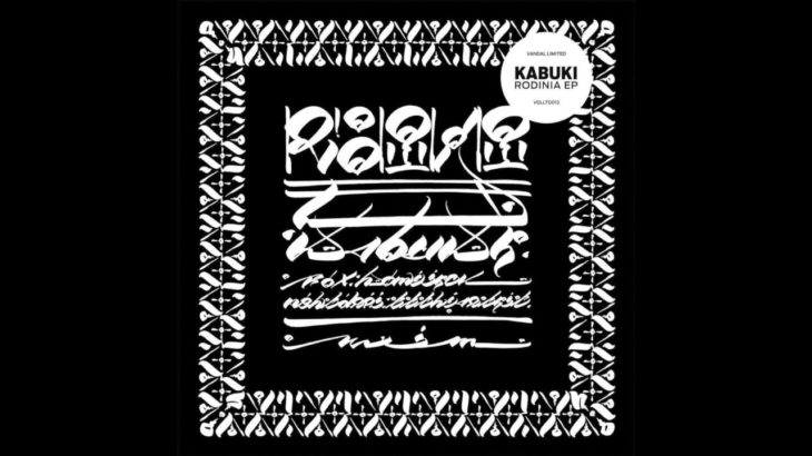 Kabuki x NGHT DRPS – Magic (Vandal Records)