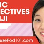 Kanji for Basic Adjectives – Write and Read Japanese