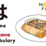Learn Hiragana with Japanese Food (h-line)