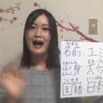 Learn Japanese on italki with Yumiko