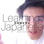 "「Learn Japanese」How-to say ""Won't you/Would you like to VERB?"" with  Pre-ます Form VERB + ませんか"