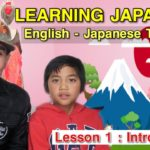 Learning Japanese  | English – Japanese Tutorial | Lesson 1 Introduction