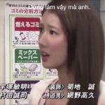 日本のコメディ廃棄物 | Lãng phí   Hài Nhật Bản |Japanese Comedy Waste