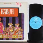 Music From The Kabuki (1966) – Vinyl Album