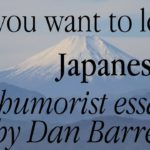 """""""So you want to learn Japanese…"""" humorist essay by Dan Barrett (not to be taken seriously!)"""
