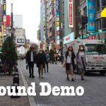 TOKYO.| 3D Sound Demo.|Around Kabuki-cho.[4K. Binaural Audio]