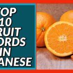 Top 10 Fruit Words in Japanese! Beginner Conversation Series
