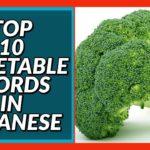 Top 10 Vegetable Words in Japanese! Beginner Conversation Series