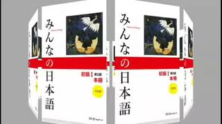 japanese learning corse(2)