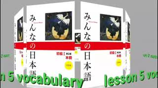 japanese learning corse(6)
