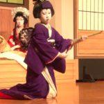 4th KUIP Symposium [Theater, Cinema] Yokozen Kabuki Children's Workshop