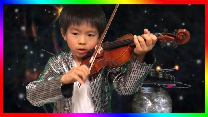 【宇宙戦艦ヤマト】バイオリン 7歳 Japanese Anime Song