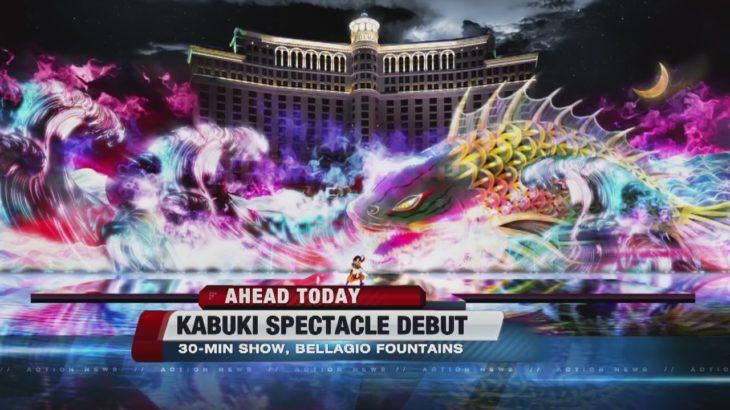 As MGM eyes Japan, Kabuki show at Bellagio fountains debuts