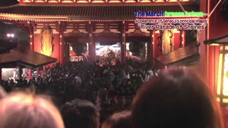 Asakusa Japan Sightseeing Tour 700year Asakusa Shrines