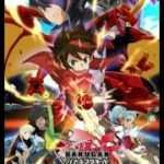Bakugan Battle Planet Anime's Japanese Theme Songs