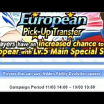 [CTDT] Update News ~ European Transfer & Anime Japan Free Transfer
