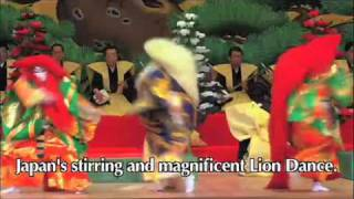 Cinema Kabuki Triple Lion Dance