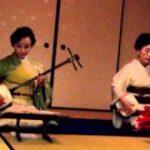 Classical Nagauta Shamisen I