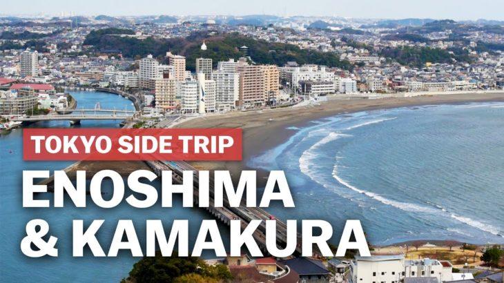Easy Day Trip from Tokyo, Enoshima & Kamakura   japan-guide.com