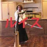 El arte de ser un guerrero samurai | CULTURA JAPONESA