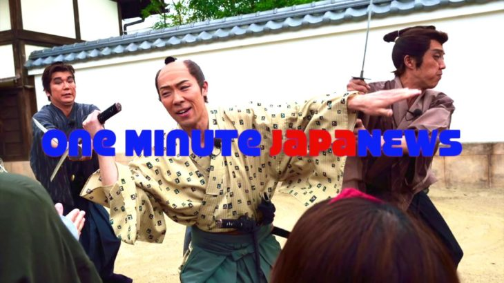 FASCINATING KYOTO #1: Where to visit for sightseeing – One Minute JapaNEWS