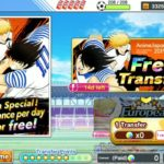 FREE GACHA + EROPA BANNER!! EVENT ANIME JAPAN – Captain Tsubasa : Dream Team