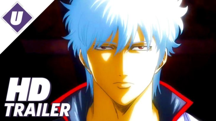 Gintama – 'New Anime' Official Announcement Teaser Trailer (Japanese)