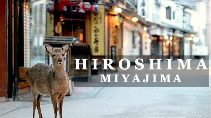 Hiroshima In A Day: Miyajima | Japan Travel Guide