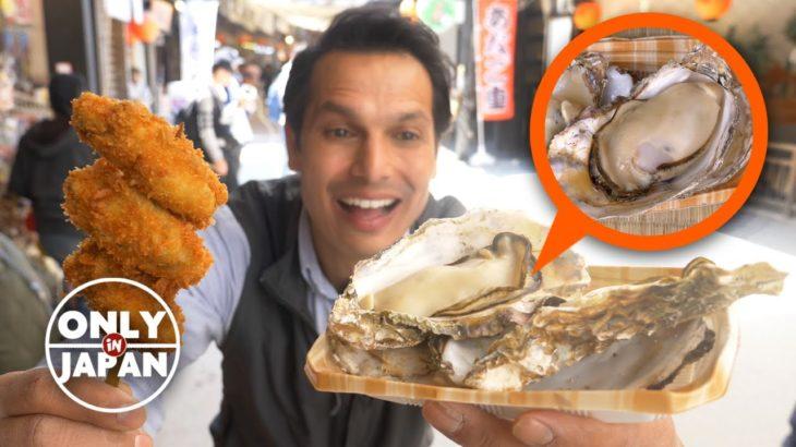 Hiroshima Street Food Guide (on Miyajima Island) ★ ONLY in JAPAN