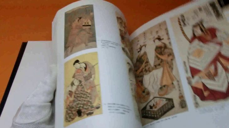 Ichikawa Danjuro for generations book kabuki japan japanese #0654