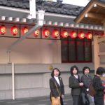 Japan – November, 2013:  Kabuki Theater 2