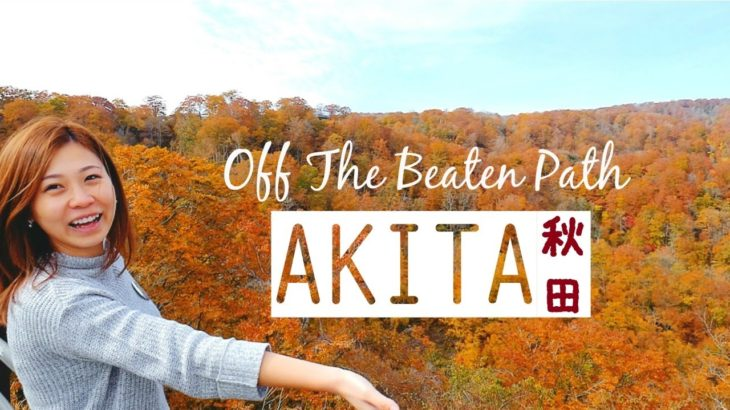 Japan Off The Beaten Path: Autumn In Akita Prefecture   Japan Travel Guide